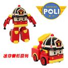 《 POLI 波力 》變形車系列 - 迷你變形羅伊 ╭★ JOYBUS玩具百貨