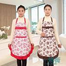 公主裙圍裙韓版時尚可愛無袖做飯掛脖圍裙女廚房餐廳成人圍腰