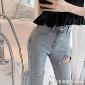 2020夏季破洞高腰顯瘦九分牛仔褲緊身修身鉛筆褲薄款小腳褲子女裝 漾美眉韓衣