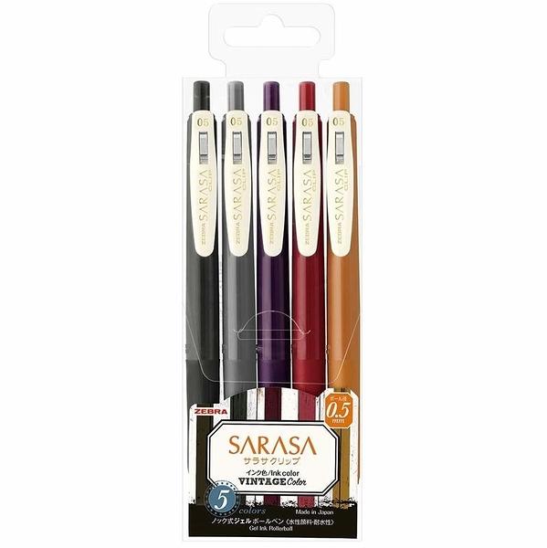 ZEBRA 斑馬 SARASA CLIP 典雅風 第二代復古色 鋼珠筆 5入/組