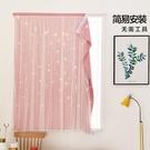 限定款窗簾 寬120x高240公分 4色可選 宿舍小窗戶遮光窗簾