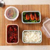 保鮮盒 食品冰箱保鮮盒塑料微波爐飯盒廚房收納盒長方形圓形密封盒 樂活生活館