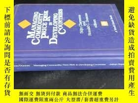 二手書博民逛書店MANAGING罕見COMMODITY PRICE RISK I