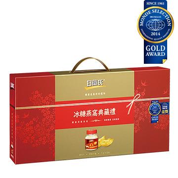 白蘭氏冰糖燕窩禮盒(70gx6入/盒)【合迷雅好物超級商城】