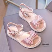 女童涼鞋夏季女孩童鞋小學生公主鞋兒童中大童軟底鞋子【聚物優品】