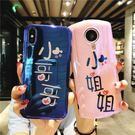 美圖手機殼 潮牌藍光小姐姐美圖T8手機殼硅膠M8s創意文字M6男女情侶款軟 米蘭街頭