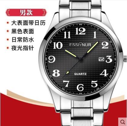 老人手錶男女士大數字錶盤中老年人防水夜光爸爸媽媽情侶鋼帶石英『摩登大道』