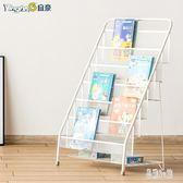 兒童書架繪本架鐵雜志收納架置物架書報架落地簡易小書架CC2356『易購3c館』