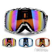 滑雪鏡 男女成人款 雙層防霧防紫外線U400 大視野 可套眼鏡 igo 榮耀3c