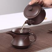 新年鉅惠紫砂茶具套裝 陶瓷整套原礦老紫泥功夫茶具家用泡茶器 小巨蛋之家
