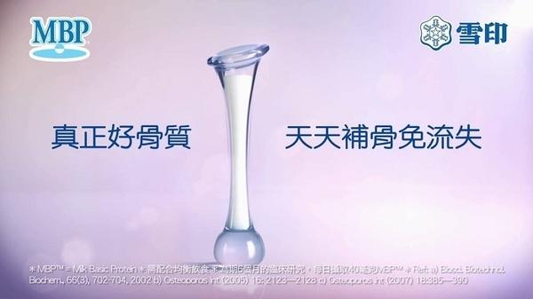 雪印 MBP飲品 50ml 10入 [美十樂藥妝保健]