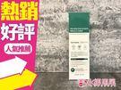 韓國SOME BY MI 30天奇蹟調理水 150ml◐香水綁馬尾◐