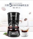 咖啡機 Whirlpool/惠而浦 WCF-CD061D美式咖啡機 家用商用全自動滴漏迷你 MKS聖誕滿1件聖誕1件免運