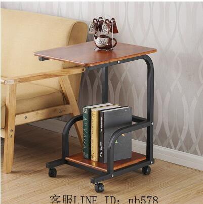移動邊幾角幾簡約迷你小茶几飲水機置物架客廳沙發邊桌創意小桌子(仿木色)