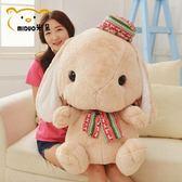 玩偶  垂耳兔小白兔子公仔大號布娃娃毛絨玩具抱枕 igo  瑪麗蘇