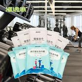 Buy917 【潔適康】健身毛浴巾組 /乾濕兩用巾
