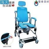 【海夫】杏華 旗鑑型 油壓式 可後躺可頭靠洗澡椅便盆椅 (SHU818-3)