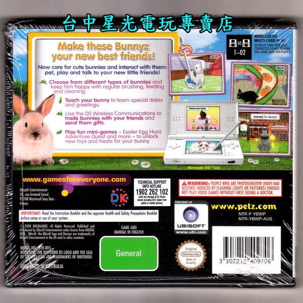 【NDS原版片 可刷卡】☆ Bunnyz ☆英文美版全新品【特價優惠】台中星光電玩