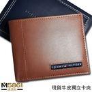 【Tommy】Tommy Hilfiger 牛皮夾 多卡夾 獨立卡夾 品牌盒裝/棕色