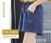 棉麻短褲 夏新款棉麻短褲女休閒大碼外穿高腰闊腿顯瘦寬鬆五分褲ins潮 阿薩布魯