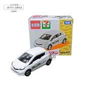 TOMICA小車-7-11聯名TOYOTA VITZ 營業車-玄衣美舖