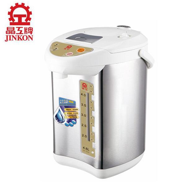 晶工牌 4.6L電動熱水瓶 JK-7650