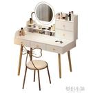 北歐梳妝台臥室 小戶型收納櫃一體化妝台現代簡約網紅LED燈化妝桌 ATF 夢幻小鎮