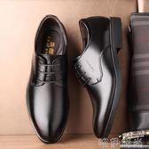 皮鞋 皮鞋男真皮商務夏季男鞋英倫新款韓版休閒青年黑色正裝男士黑皮鞋 唯伊時尚