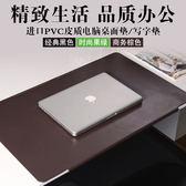 德國 威顧寫字電腦辦公桌墊超大號滑鼠墊皮革加厚書桌墊子 英雄聯盟