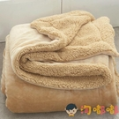 小毛毯被子羊羔絨雙層加厚保暖辦公室單人午睡蓋毯珊瑚絨毯子【淘嘟嘟】