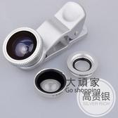 手機廣角鏡頭 手機鏡頭廣角微距魚眼三合一套裝通用單反高清拍照oppo照相蘋果長焦拍攝