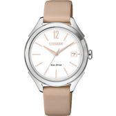 【台南 時代鐘錶 CITIZEN】星辰 光動能 俐落簡約時尚腕錶 FE6141-19A 皮帶 駝色 33mm