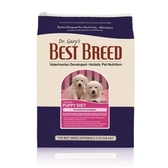 【BEST BREED】貝斯比 幼犬高營養配方 飼料 6.8kg X 1包