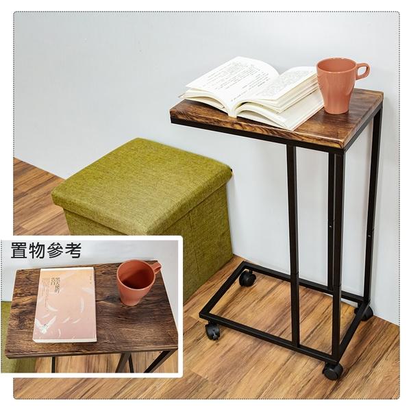 工業風邊桌 茶几 懶人桌 矮桌 沙發桌 小桌 移動桌 大理石紋 木紋 北歐風金屬--