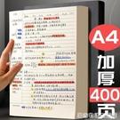 康奈爾a4筆記本子5r記憶法加厚400頁...