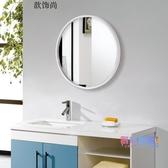 掛鏡 鏡子浴室鏡化妝鏡衛生間壁掛梳妝鏡貼墻圓形廁所北歐洗漱鏡子掛鏡JY【快速出貨】
