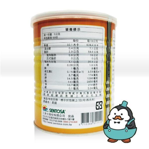 三多大豆卵磷脂 300g#顆粒