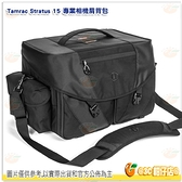 Tamrac Stratus 15 美國 單肩 專業 相機包 鏡頭包 攝影包 側背包 單肩包 相機保護 大容量 公司貨