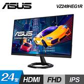 【ASUS 華碩】24型 IPS 超薄電競螢幕 VZ249HEG1R
