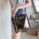 《YA277》時尚側揹手提透明不規則金片方型包 OrangeBear