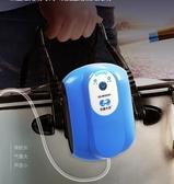 氧氣泵 養魚缸氧氣泵超靜音交直流充電兩用戶外釣魚便攜式增氧小型打氧機  交換禮物