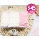 珂斯蒂三合一化妝棉+卸妝棉(345入)#653[57560]
