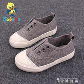 男童兒童帆布鞋球鞋女童鏤空休閒板鞋單小白鞋 時尚潮流