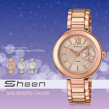 Sheen SHE-3050PG-7A 個性甜美 SHE-3050PG-7AUDR 熱賣中!