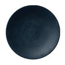 【Luzerne】陸升瓷器 Leather 皮革紋 19cm 圓盤 /LT6110019
