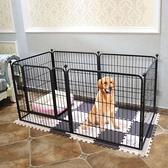 狗圍欄 室內小型犬泰迪中型大型犬金毛柵欄寵物兔子隔離門狗籠子【八折搶購】
