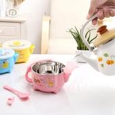 兒童不銹鋼注水保溫碗防摔輔食餐具套裝送不銹鋼叉勺