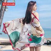 海灘圍巾 絲巾女百搭春秋曬披肩薄款海邊沙灘巾春季海灘兩用圍巾 卡菲婭