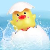 洗澡玩具噴水小鴨子玩具灑水企鵝蛋孵蛋下雨云朵兒童戲水浴室洗澡玩具寶寶 聖誕節
