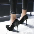 尖頭高跟單鞋女2020春夏新款性感百搭流蘇高跟鞋職業細跟網紅女鞋 依凡卡時尚